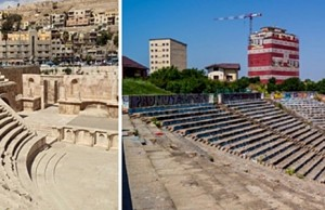 Amfiteatrul Tineretului
