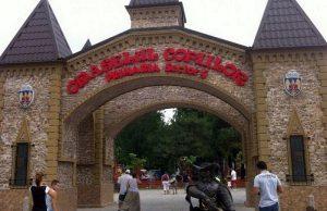 Parcul Oraselul Copiilor