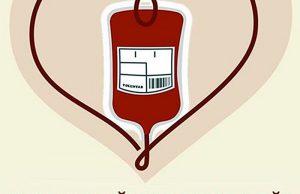Transfuzie Sanguina
