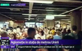 Metrorex prezinta scuze calatorilor pentru aglomeratia inregistrata in statiile de metrou unde sunt lucrari