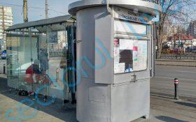 Gabriela Firea: Nu se pune problema sa majoram tariful pentru transportul public de calatori
