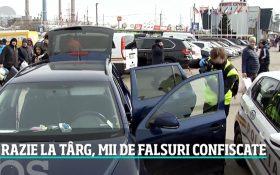 20 de dosare penale, intocmite de politisti dupa un control de amploare in targul Vitan