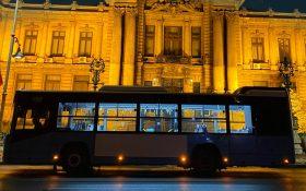 Incepe reorganizarea intregului sistem public de transport in regiunea Bucuresti Ilfov!