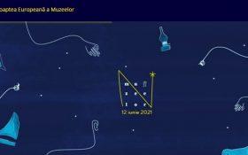Totul despre Noaptea Muzeelor din acest an! Notati-va in calendar ziua de 12 iunie!